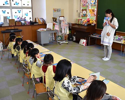 たんぽぽ教室